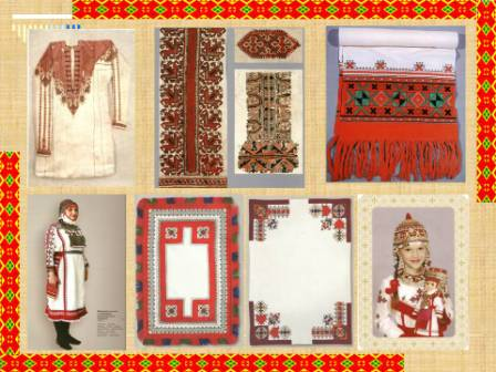 символов чувашских узоров.